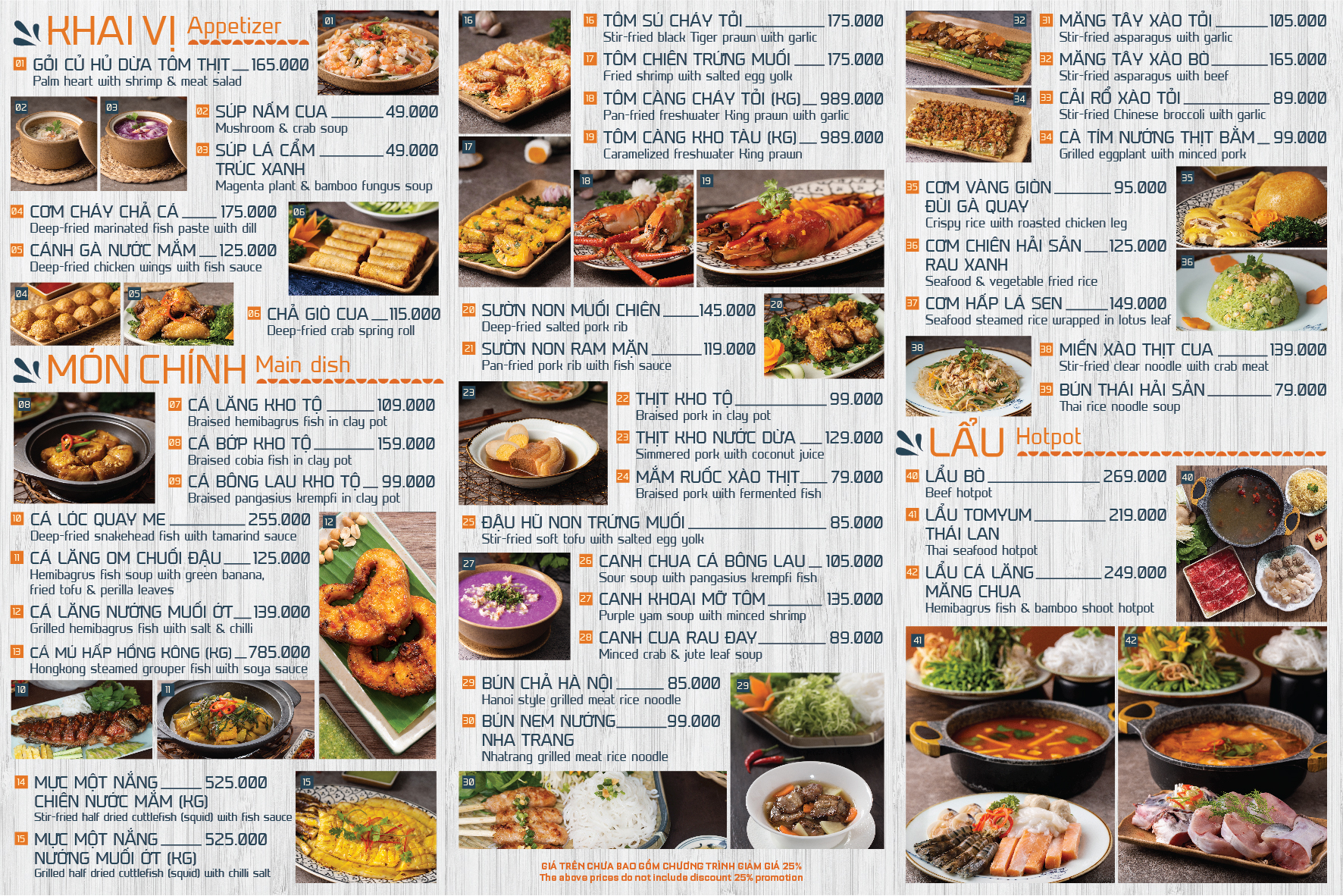HYG_DELIVERY MENU_trifold 10x20cm-02 (view)